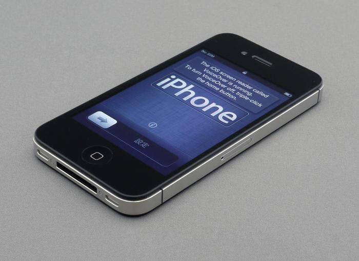 iphone 4s unboxing 17 10 11 - [iOS] Tăng tốc iPhone 4 và 4S trên iOS 7