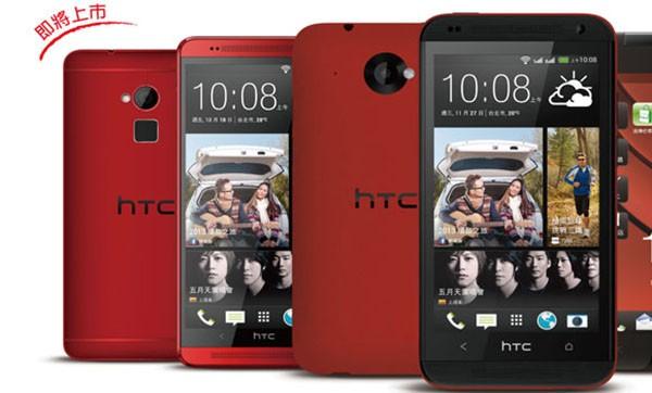 one max mau do - HTC One Max thêm màu đỏ