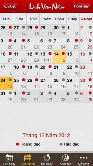 lich van nien 2 - Calendar Plus - Lịch vạn niên trên iOS