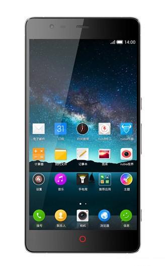 image0018 - ZTE ra mắt Nubia Z7, Z7 Max và Z7 mini