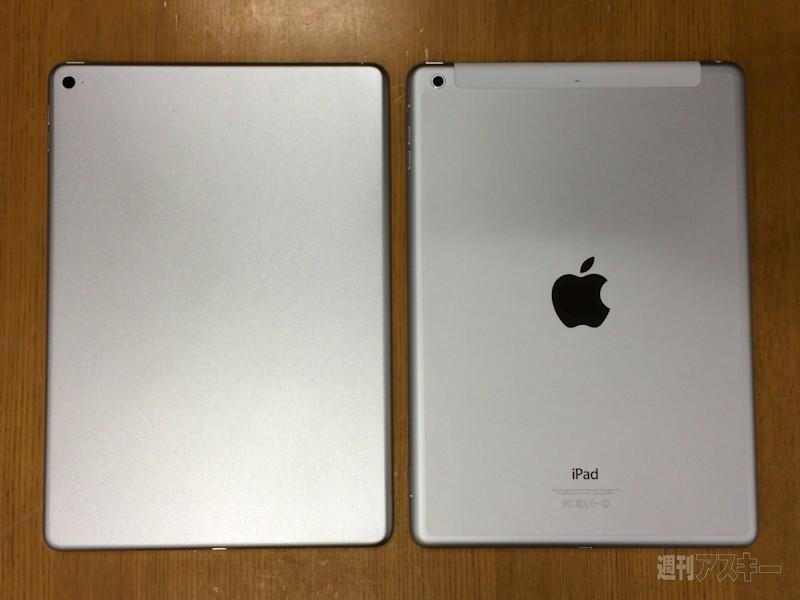 ipad air 2 3 - Rò rỉ hình ảnh về iPad Air 2