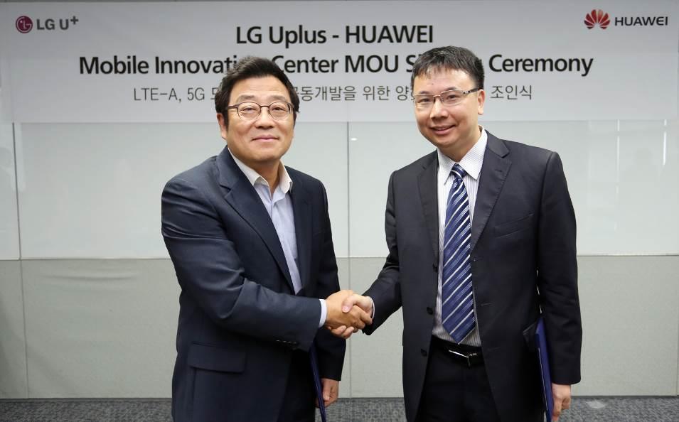 image0016 - LG Uplus và Huawei hợp tác thành lập Trung tâm Sáng tạo Di động