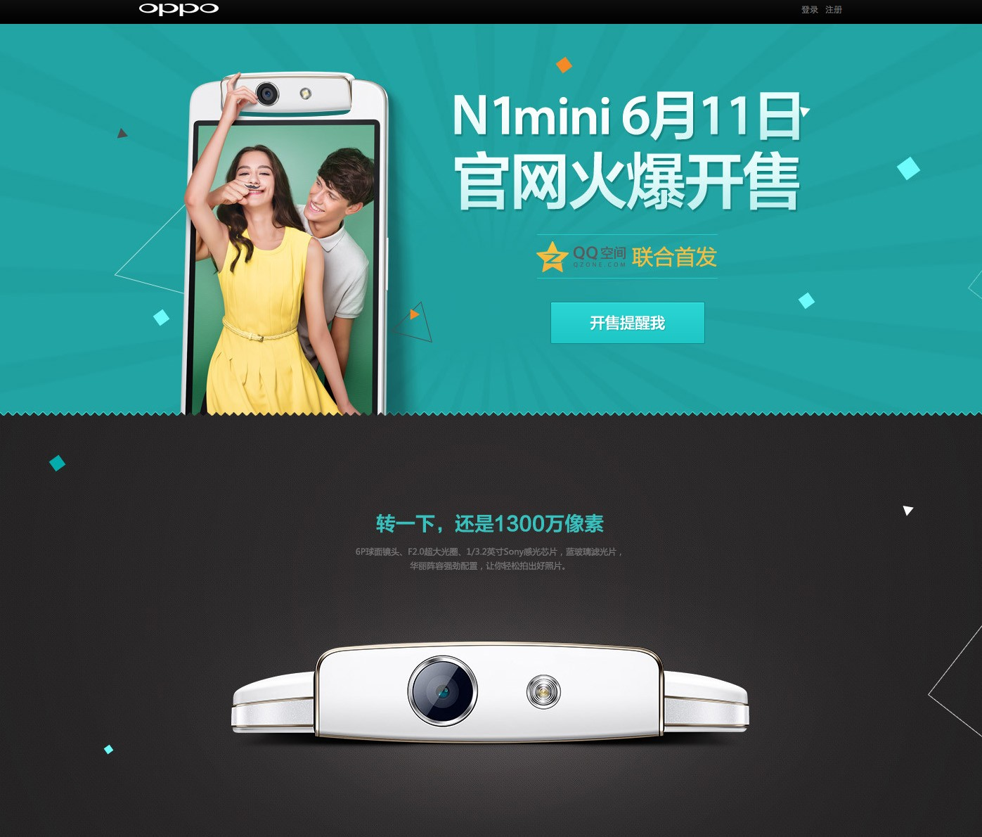 image003 - Oppo ra mắt N1 Mini