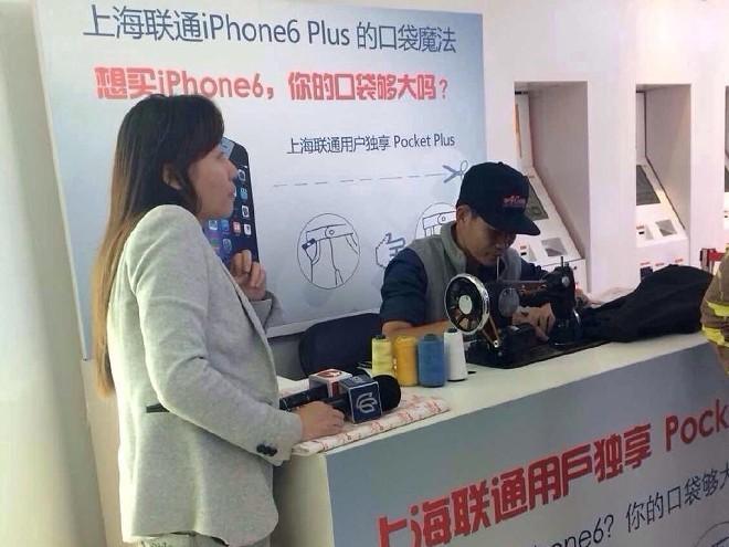 iPhone 6 bi cong - Nhà mạng Trung Quốc sửa túi quần cho người mua iPhone 6 Plus
