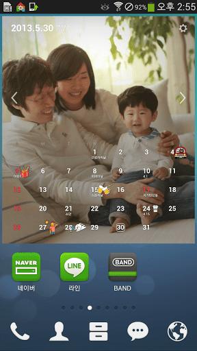 dodol 1 - dodol Calendar Widget: Widget lịch tháng trong suốt