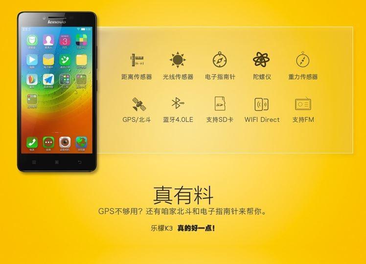 Lenovo K3 Music Lemon - Lenovo ra mắt K3 giá rẻ, đối phó với Xiaomi Redmi