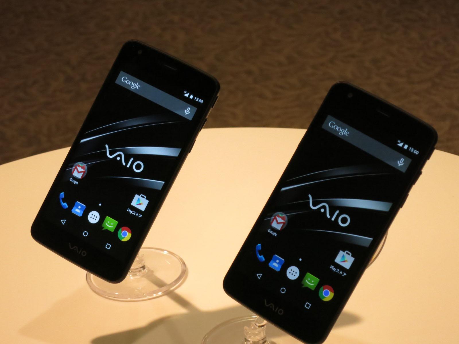 vaio phone - VAIO Phone chỉ là bản sao của Panasonic Eluga G2