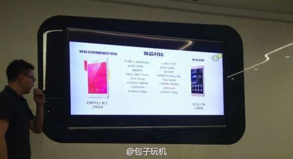 oppo r7 - Oppo R7 và R7 Plus sẽ ra mắt ngày 20-05-2015?
