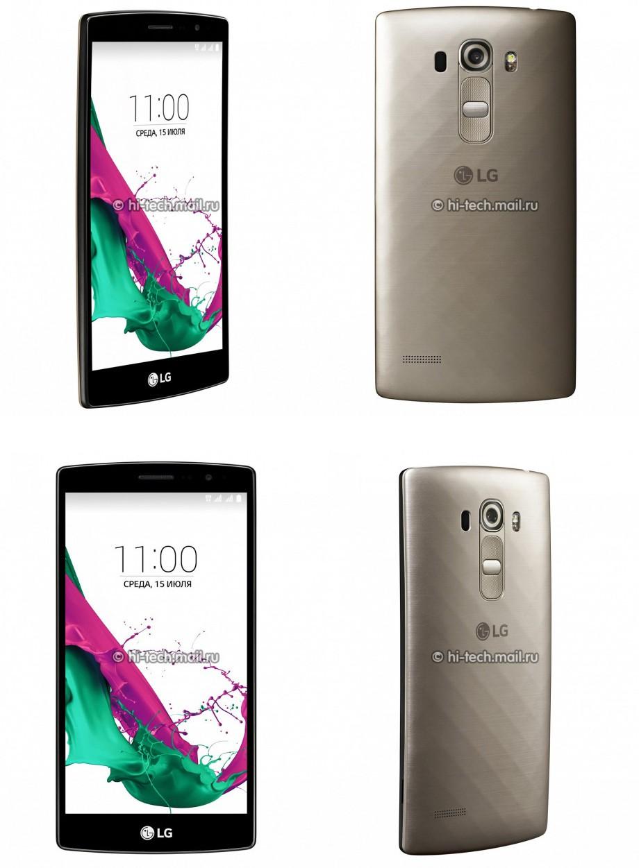 LG G4 S - LG G4 S sẽ sở hữu chip Snapdragon 615