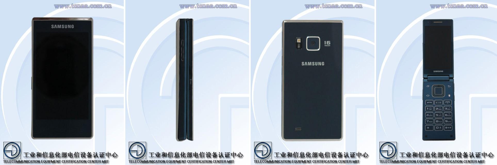 image0191 - Samsung ra mắt điện thoại gập Android với Snapdragon 808
