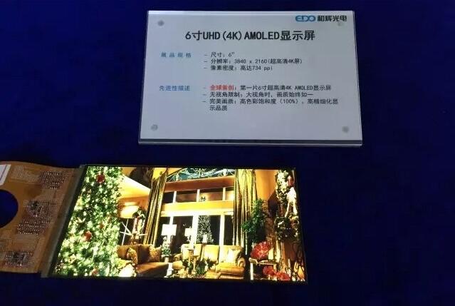 image0013 - Everdisplay ra mắt màn hình AMOLED 6 inch 4K đầu tiên