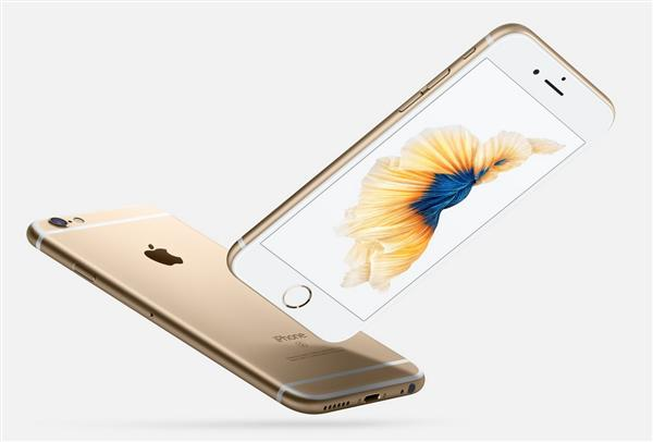 iphone 6s plus 1 - iPhone 6S, 6S Plus ra mắt, bán từ 25/9