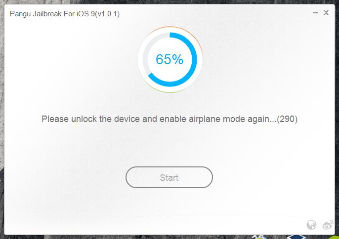 с помощью какой программы запустить файл pangu 9 mac v1.1.1 4