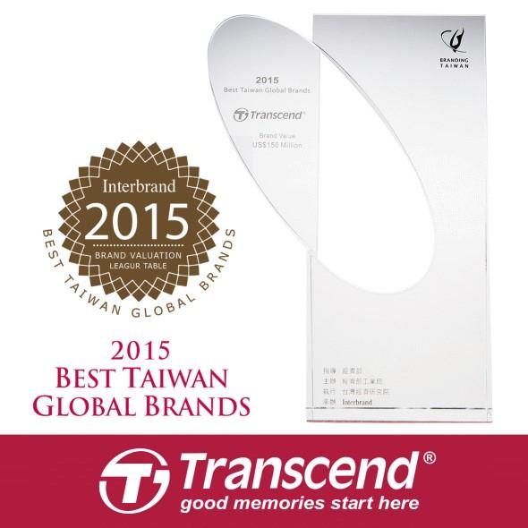 Transcend 2015TaiwanTop20 - Transcend đứng thứ 16 bảng xếp hạng thương hiệu Đài Loan được ưa chuộng nhất toàn cầu của Interbrand
