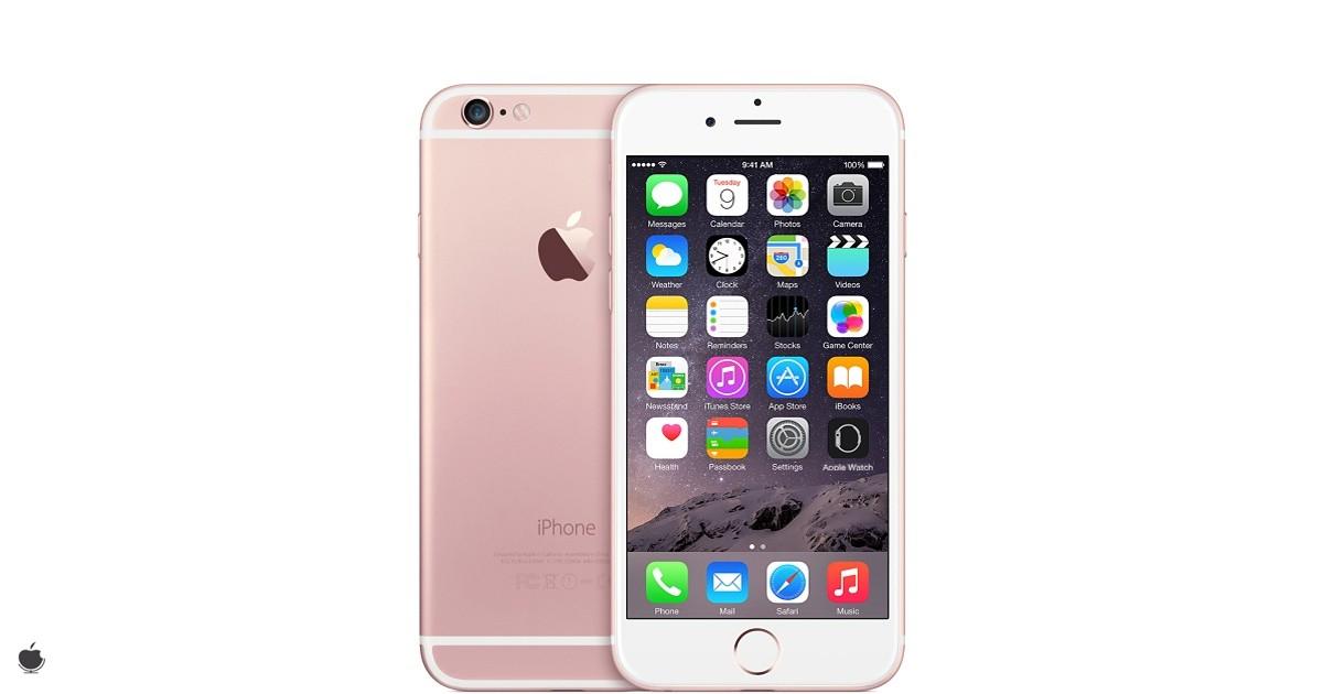 iphone6rosegold001 - VNPT VinaPhone chính thức công bố mức giá bán iPhone 6S và 6S Plus chính hãng tại Việt Nam