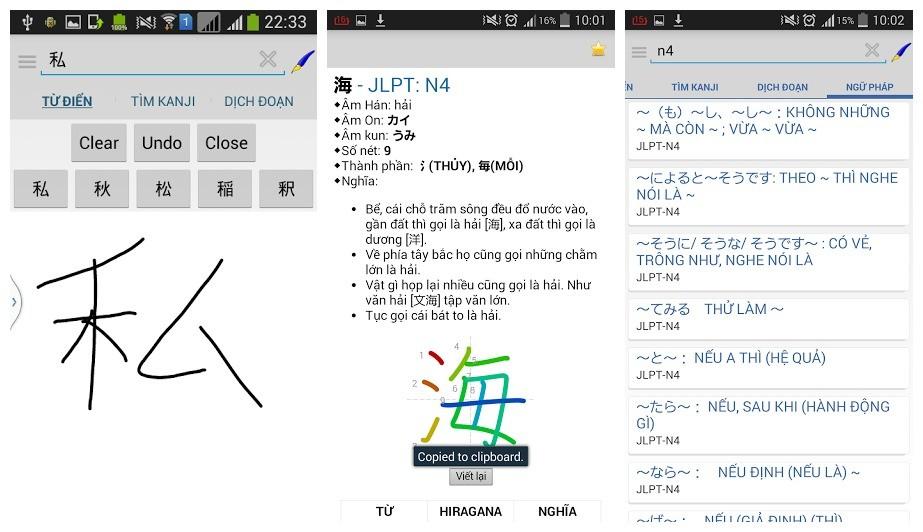 tu dien nhat viet - JADict: Từ điển Nhật - Việt trên Android