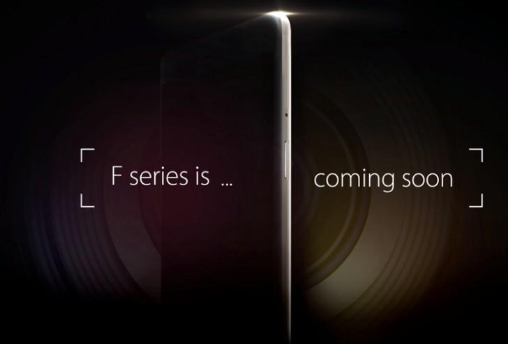 Oppo F1 - Oppo F1 sẽ mở đầu dòng sản phẩm F mới ngay trong tháng 1