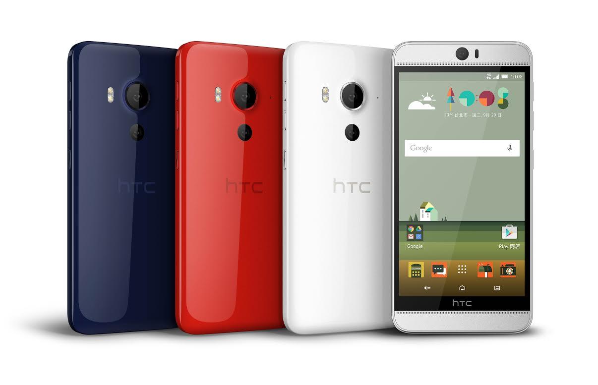 HTC - Chọn smartphone xách tay cấu hình đầu bảng, giá 6 triệu đồng