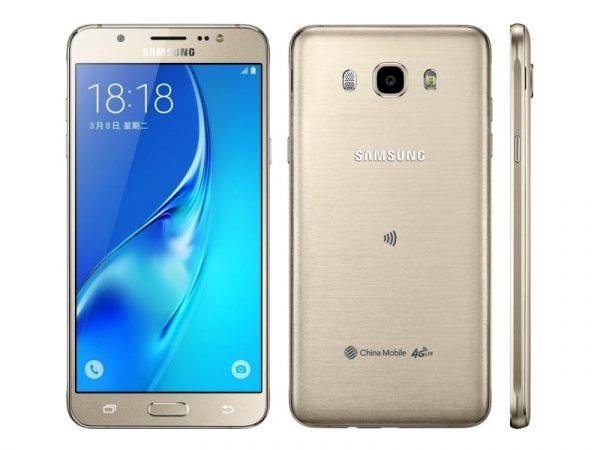 trainghiemso-Samsung-Galaxy-J5