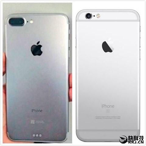 iPhone 7 Plus sẽ có màn hình cong tràn viền