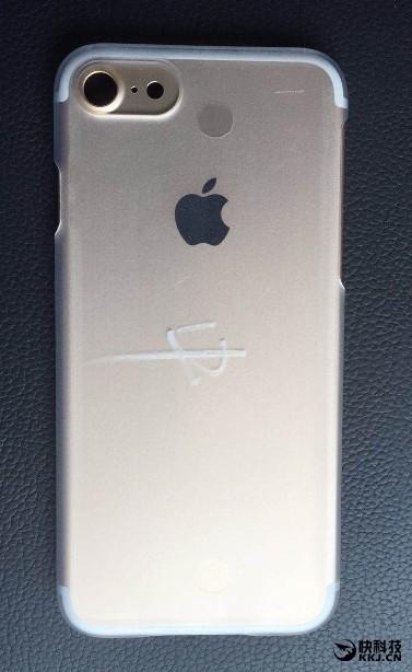iphone-7-plus-leaked-2