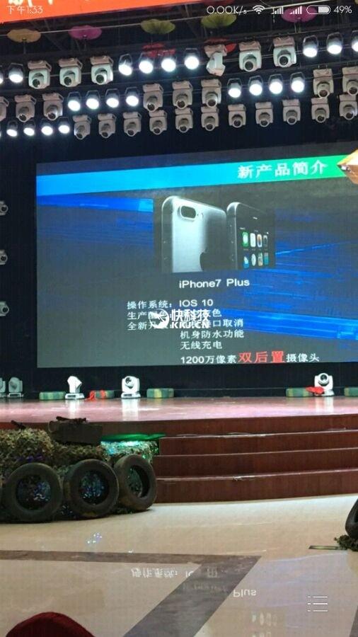 iphone-7-plus-leaked
