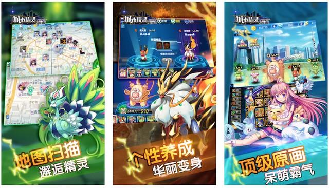 Trung Quốc nhanh tay nhái Pokemon GO, đứng đầu AppStore