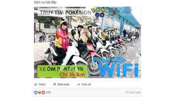 xe_om_pokemon_trainghiemso