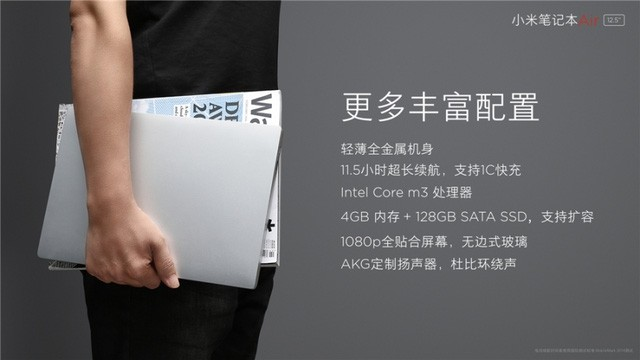 Xiaomi ra laptop đẹp long lanh như MacBook Air