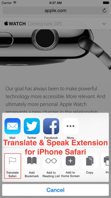 translation-safari