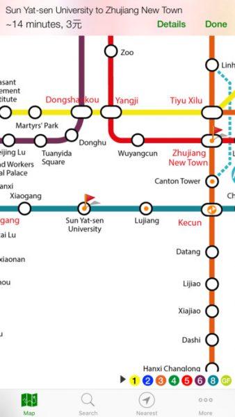 explore-guangzhou-metro-map-ios
