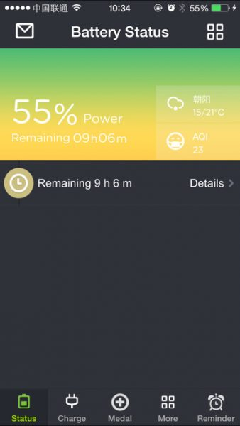battery-doctor-ios