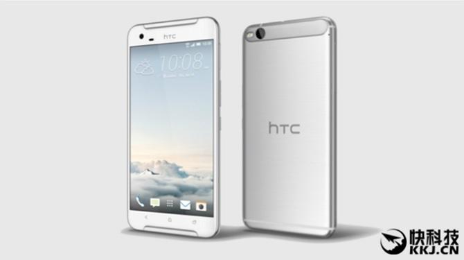 Smartphone tầm trung HTC X10 ra mắt tháng 1/2017