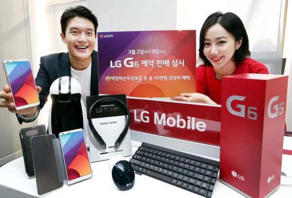 MWC 2017 - LG G6