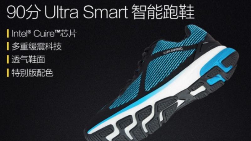 xiaomia1 800x450 - Xiaomi ra mắt Xiaomi 90 Minutes Ultra - giày thông minh pin 60 ngày