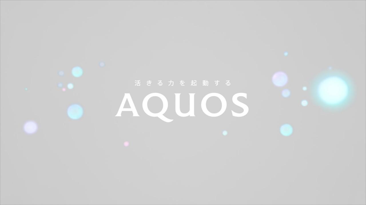 Sharp Aquos R