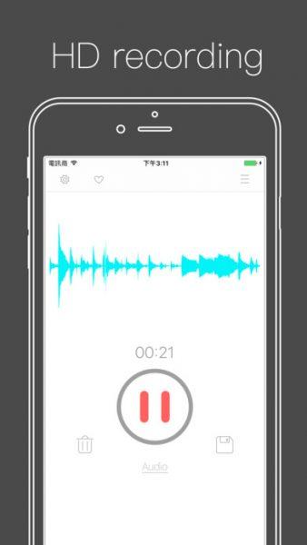 Voice Recorder for ios 338x600 - Tổng hợp 28 ứng dụng hay và miễn phí trên iOS ngày 11.4.2017 (phần 2)