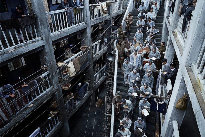 Đánh giá phim chiếu rạp Đảo địa ngục (Battleship Island)