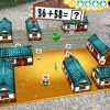 math ninja ar featured 100x100 - Game AR hay cho iPhone: Math Ninja AR