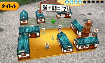 math ninja ar featured 400x240 - Game AR hay cho iPhone: Math Ninja AR