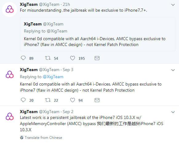 xigteam - Thông tin về phiên bản jailbreak iOS 10.3.3