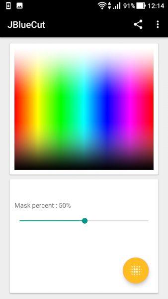 Screenshot 20171015 121451 338x600 - Các ứng dụng lọc ánh sáng xanh hay, miễn phí trên Android (P.2)