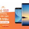 Subsidy 1 100x100 - FPT Shop trợ giá điện thoại đến 8,5 triệu đồng, kèm gói cước hấp dẫn
