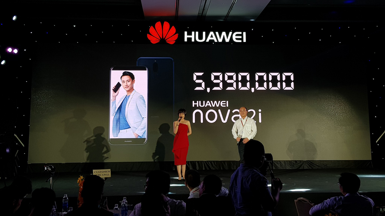 """nova 2i - HUAWEI nova 2i: """"át chủ bài"""" tầm trung, màn hình tràn viền, giá 5.99 triệu"""
