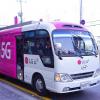 5G 100x100 - Hoàn thành thử nghiệm tiền thương mại cho mạng 5G thương mại đầu tiên trên thế giới