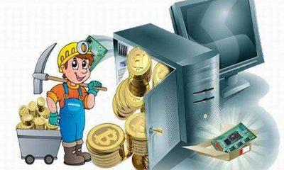 Máy đào bitcoin là gì?