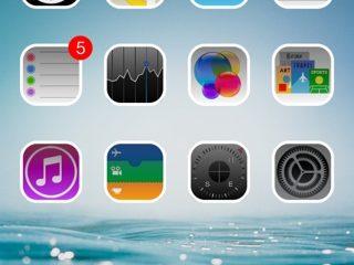 bigify 2 320x240 - Tweak Bigify: Tạo viền trắng và làm biểu tượng trong suốt