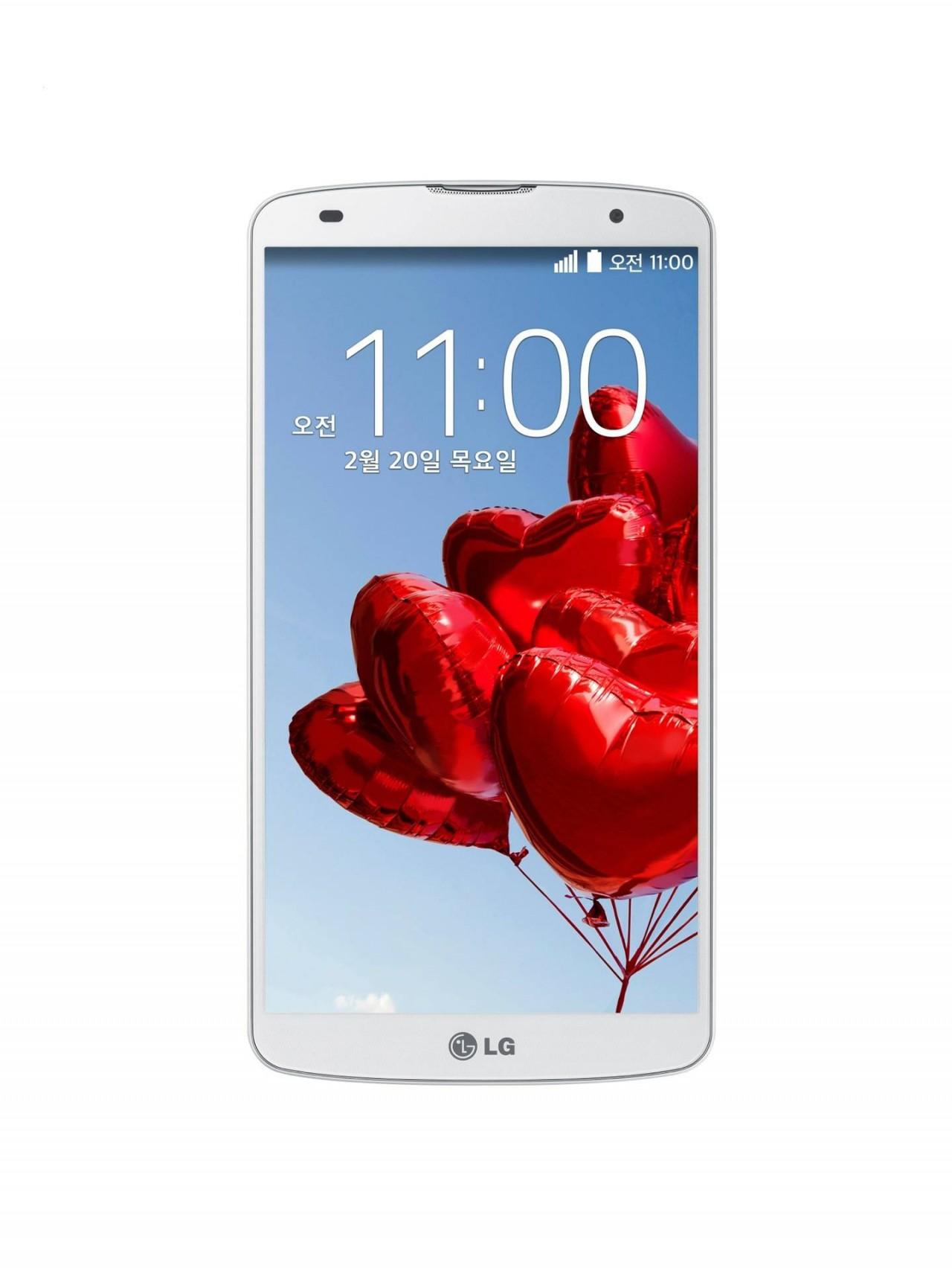 LG G Pro 2 7 1280x1704 - LG G Pro 2 chính hãng giá 16 triệu đồng