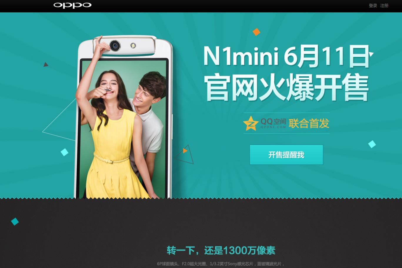 image0011 - Oppo N1 Mini chính thức có mặt