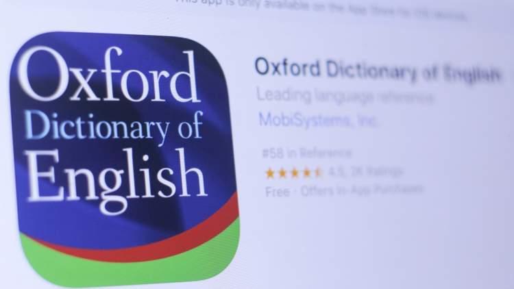 oxford dictionary featured 750x422 - Cách kết nối và sử dụng ổ USB trên iPadOS và iOS 13